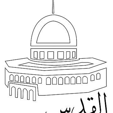 Al-Quds Mosque | Islamic Mosque by SaTara