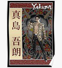 真島 吾朗, Majima Gorō Yakuza Poster