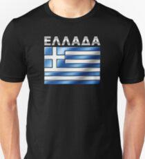 ELLADA - Greek Flag & Text - Metallic T-Shirt
