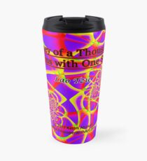 The Journey of a Thousand Miles Travel Mug