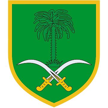 Saudi Arabia by NativeAmerica