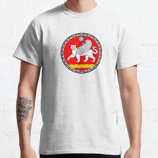 Seal of Samarkand  Classic T-Shirt