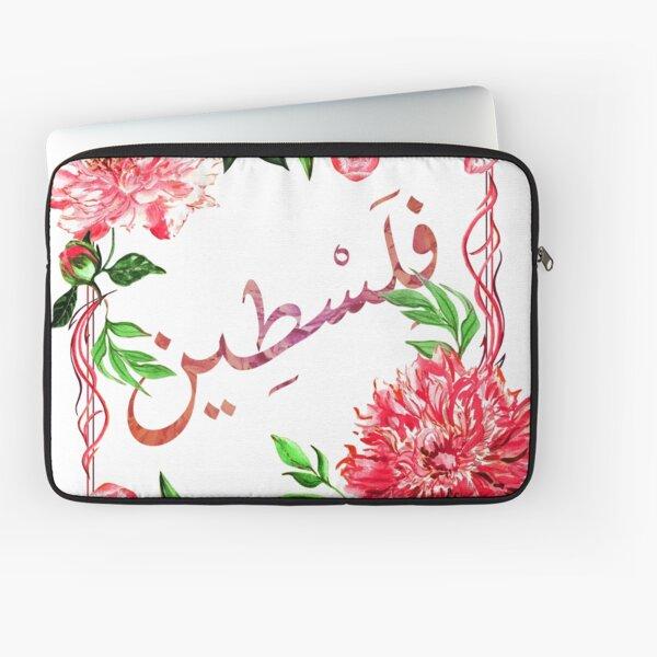 Floral Palestine Laptop Sleeve
