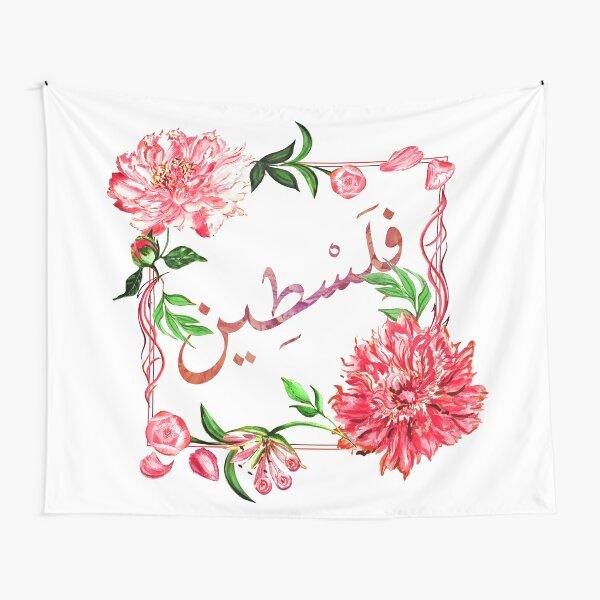 Floral Palestine Tapestry