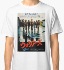 The Warriors Japanese Poster Classic T-Shirt
