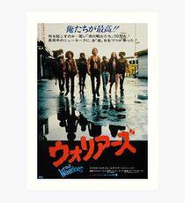 Das japanische Poster der Krieger Kunstdruck
