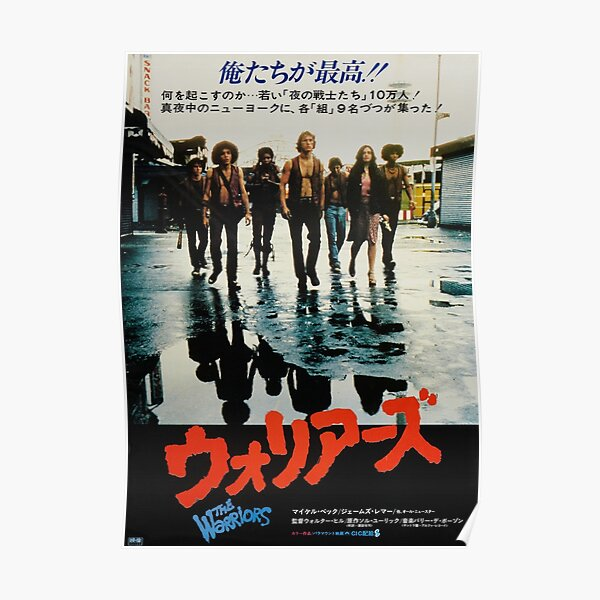 The Warriors Japanese Poster Poster