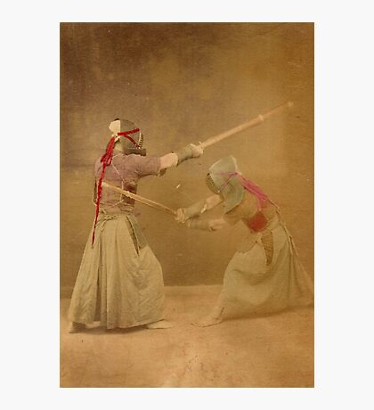 Kendo - old school Photographic Print