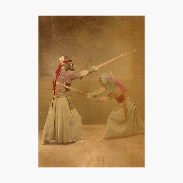 Kendo - old school Photographic Print