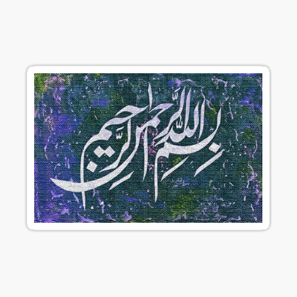 Bismillah Calligraphy painting  Sticker