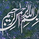 Bismillah Calligraphy painting  by HAMID IQBAL KHAN
