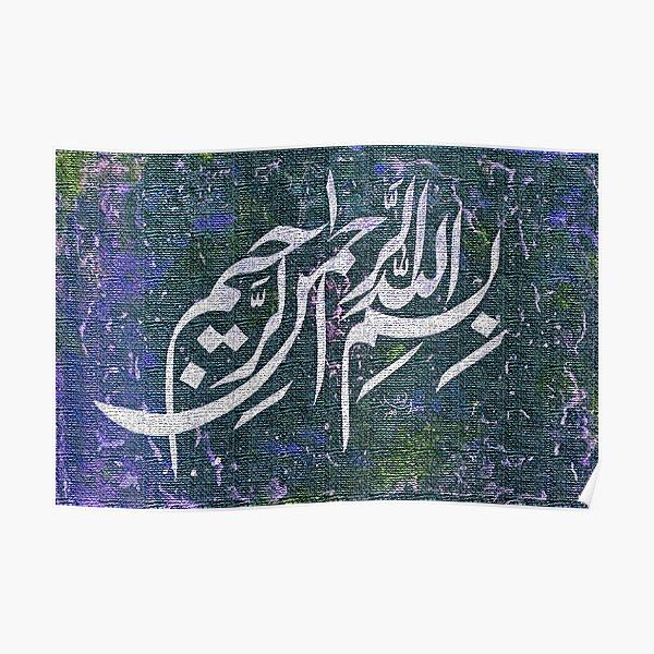 Bismillah Calligraphy painting  Poster