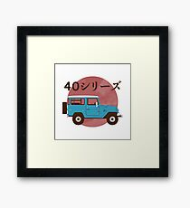 Toyota Landcruiser FJ40 Illustration Framed Print