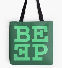 Beep (hanger logo) Tote Bag