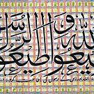 Ateullaha wa atiur rasool calligraphy painting by HAMID IQBAL KHAN