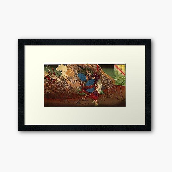 Ukiyo-e print of Samurai on a battlefield Framed Art Print