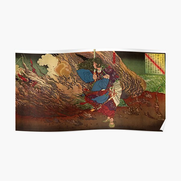 Ukiyo-e print of Samurai on a battlefield Poster