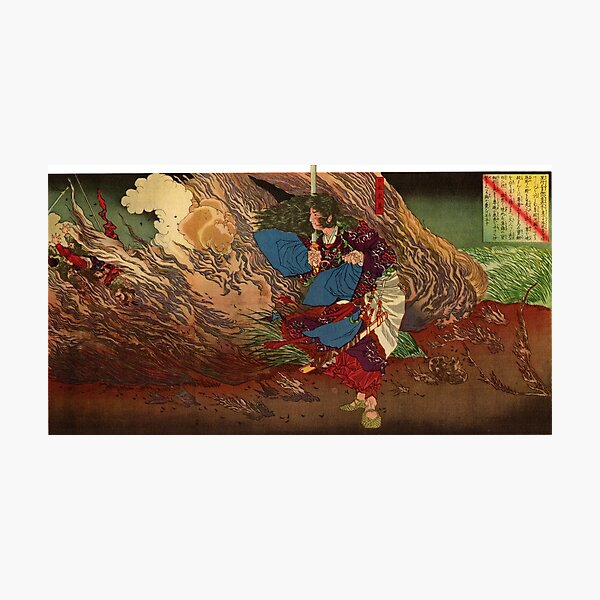 Ukiyo-e print of Samurai on a battlefield Photographic Print