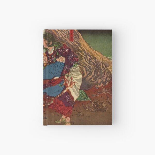 Ukiyo-e print of Samurai on a battlefield Hardcover Journal