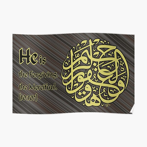 Wahuwal Ghafur urraheem calligraphy painting Poster