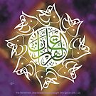 Al Rahman Allamal Quraan  Calligraphy painting by HAMID IQBAL KHAN
