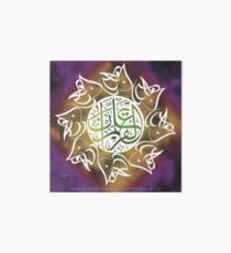 Al Rahman Allamal Quraan  Calligraphy painting Art Board