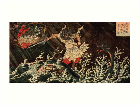 Ukiyo-e print Sasanoo & the Serpent by Fletchsan