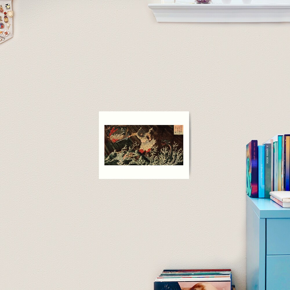 Ukiyo-e print Sasanoo & the Serpent Art Print