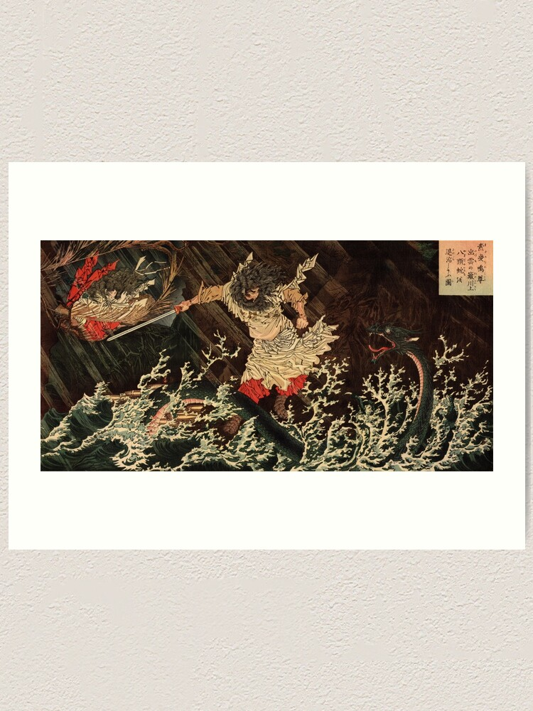 Alternate view of Ukiyo-e print Sasanoo & the Serpent Art Print