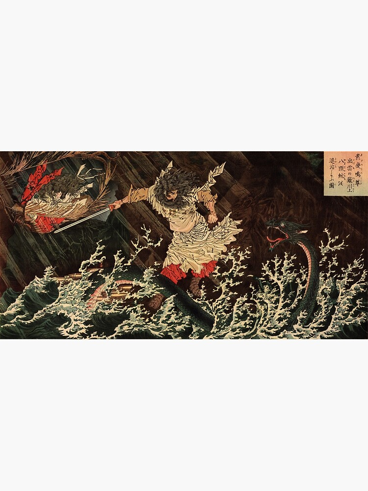 Ukiyo-e print Sasanoo & the Serpent by Fletchsan
