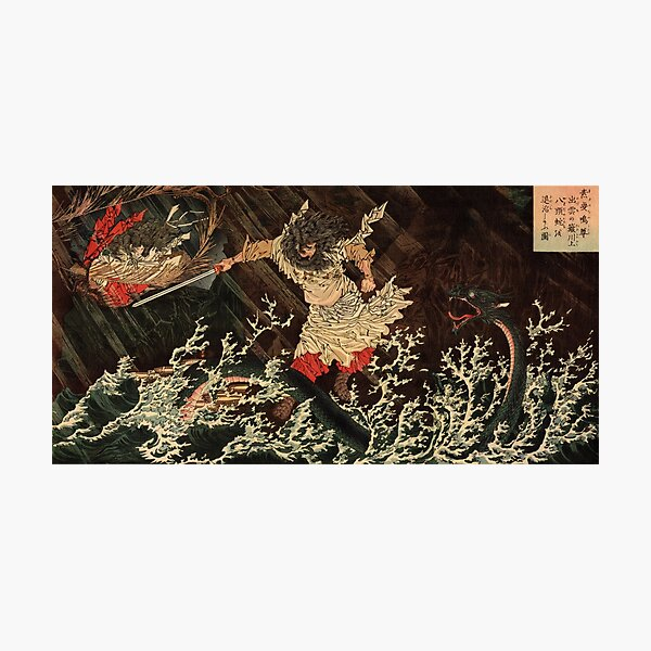 Ukiyo-e print Sasanoo & the Serpent Photographic Print