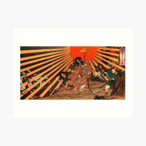 Ukiyo-e print Rising Sun Art Print