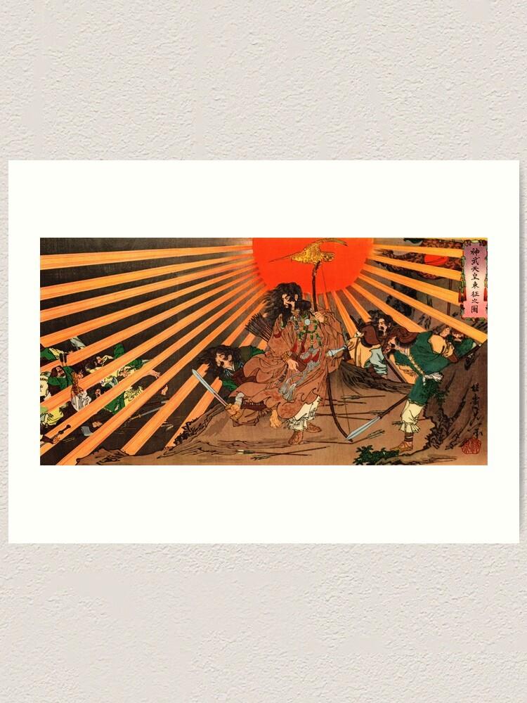 Alternate view of Ukiyo-e print Rising Sun Art Print