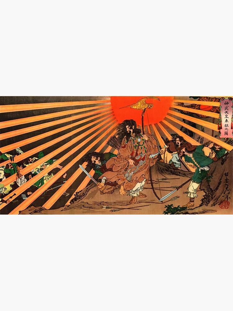 Ukiyo-e print Rising Sun by Fletchsan