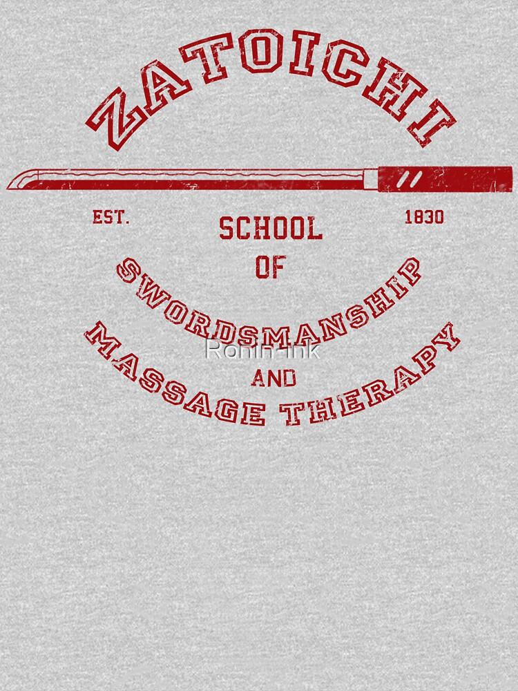 Zatoichi School | Unisex T-Shirt