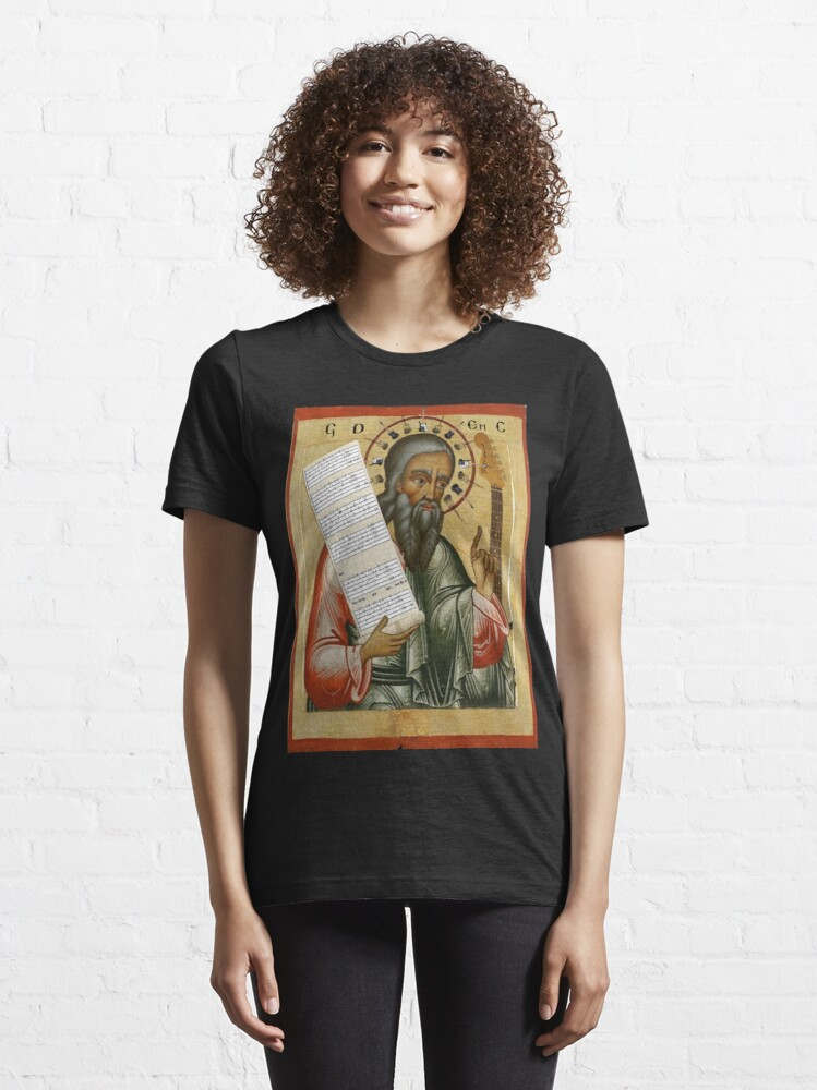 Alternate view of Ezekiel Brings us Guitar Essential T-Shirt