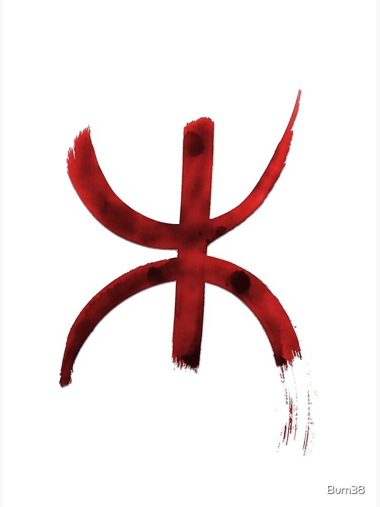 Letter Z Pictures.Letter Z Yaz Aza Of The Tifinagh Alphabet Berber Symbol Poster