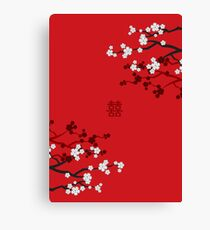 White Oriental Cherry Blossoms on Red and Chinese Wedding Double Happiness   Japanese Sakura  Canvas Print