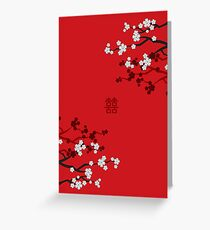 White Oriental Cherry Blossoms on Red and Chinese Wedding Double Happiness | Japanese Sakura  Greeting Card