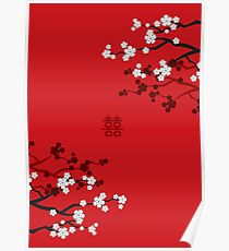 White Oriental Cherry Blossoms on Red and Chinese Wedding Double Happiness | Japanese Sakura  Poster
