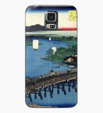 Senju Great Bridge - Hiroshige Ando - 1856 - woodcut Case/Skin for Samsung Galaxy