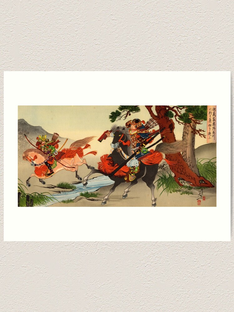 Alternate view of Samurai on horseback Art Print