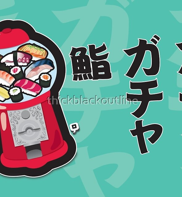 Gumball Sushi 2 by thickblackoutline