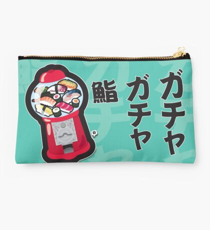Gumball Sushi 2 Studio Pouch