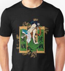 Camiseta ajustada Japanese Art