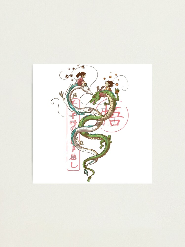 Spirited Away Art Dragons Photographic Print By Gogaaa Redbubble