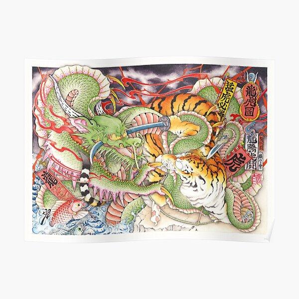 Tigers vs Dragons Poster