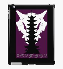 pokemon tower lavender town iPad Case/Skin