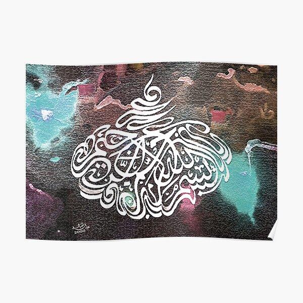 Bismillah Water colour Poster