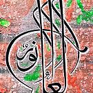 Al Ilmu Nur  Calligraphy painting Knowledge is Light  by HAMID IQBAL KHAN